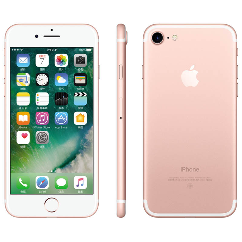 Apple iPhone 7 128GB 玫瑰金色