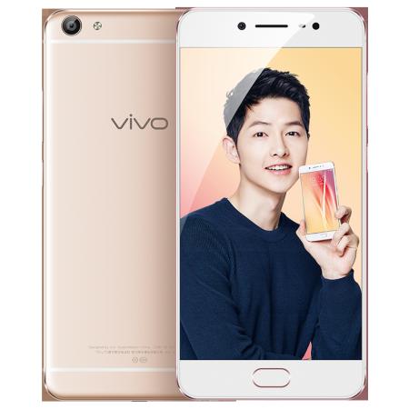 vivo X7 全网通 4GB+64GB 移动联通电信4G手机 双